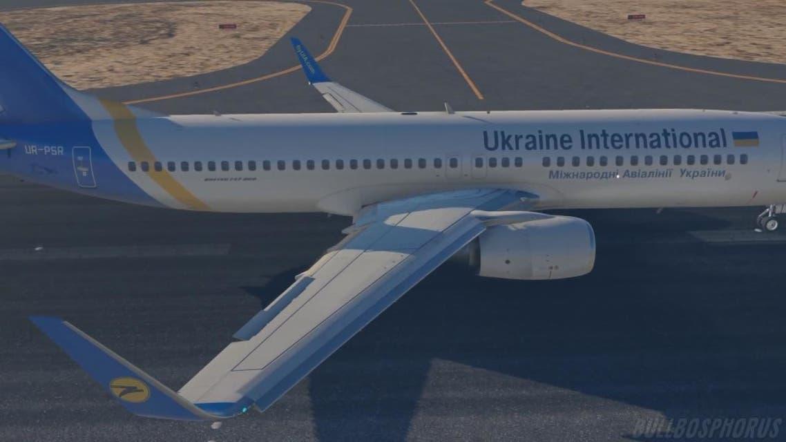 مهمة خاصة   مأساة الطائرة الأوكرانية