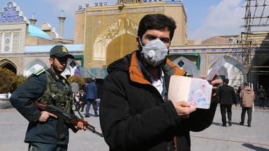 إيران: ارتفاع وفيات كورونا إلى 12 والإصابات 61
