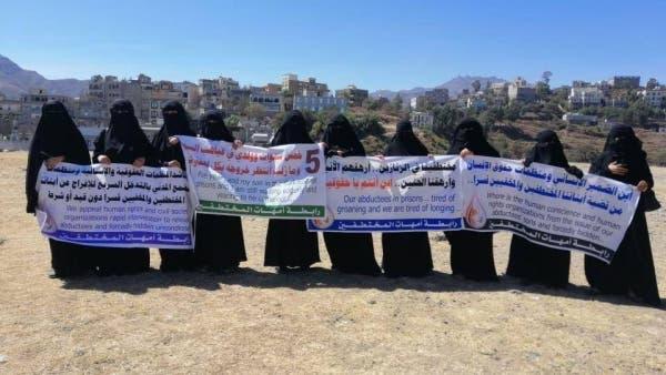 وقفة احتجاجية سابقة لأمهات المختطفين في إب (أرشيفية)