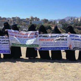 ميليشيا الحوثي تخفي نحو 200 شخص في إب منذ 5 سنوات