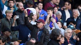 وزيرة الرياضة الإسبانية: الجماهير لن تعود إلى الملاعب