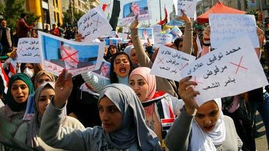 الفتح يلوح بحسم مرشح حكومة العراق.. دون الأغلبية