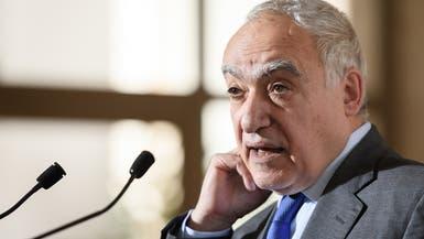 غسان سلامة: اشتراط حفتر انسحاب الأتراك من طرابس معقول