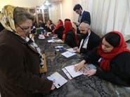 خامنئي يتهم الإعلام الأجنبي بثني الناخبين عن عدم المشاركة بالانتخابات