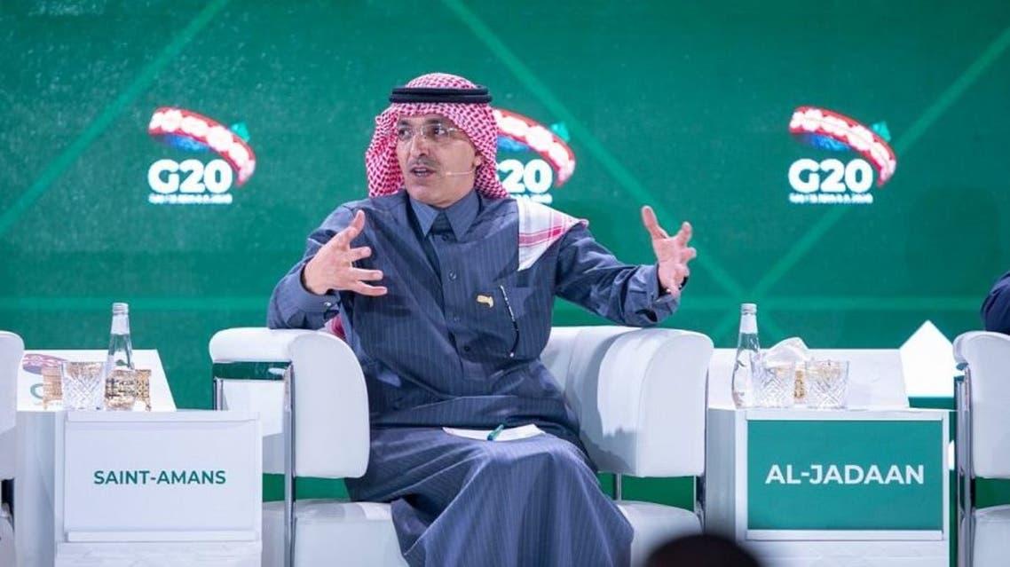 محمد الجدعان مجموعة العشرين 2020