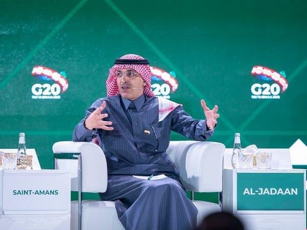 السعودية: التزام العالم حصّل ضرائب بـ 100 مليار يورو
