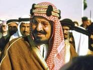 السعودية.. قصة 50 ليلة للملك المؤسس في الجافورة