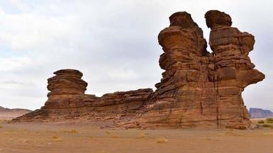 بالصور.. جبل في السعودية صخوره على شكل سفينة
