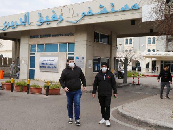 ممرضة لبنانية انتصرت على كورونا: لا تدعوا الخوف يغلبكم