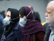 إيران.. تسجيل سادس حالة وفاة بفيروس كورونا
