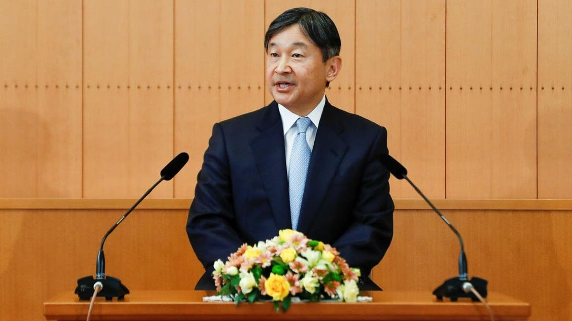 Japan's Emperor Naruhito speaks during a news conference on the occasion of his birthday in Tokyo, Japan February 21, 2020. (Reuters)