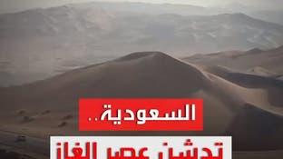 حقل الجافورة.. يرفد ناتج السعودية بـ75 مليار ريال سنويا