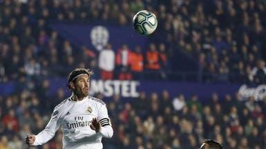 راموس ينتقد التحكيم بعد خسارة ريال مدريد أمام ليفانتي