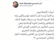 """وثائقي العربية """"الشاه"""" يثير الجدل بإيران وهجوم أنصار النظام"""