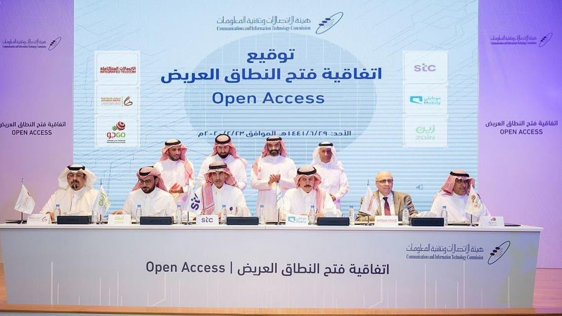 توقيع اتفاقية فتح النطاق العريض لشبكات الاتصالات الثابتة بالسعودية