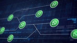 هشدار: چتهای گروهی واتساپ حریم خصوصی شما را به خطر میاندازد