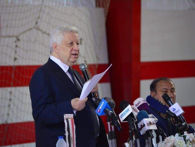 الزمالك يعلن انسحابه من المشاركة في الدوري المصري