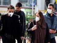منظمة دولية: إيران تتكتم على كورونا وتقمع الإعلام