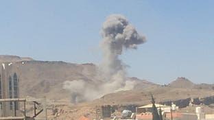 صور لقصف طائرات التحالف أهدافاً عسكرية للحوثي بصنعاء