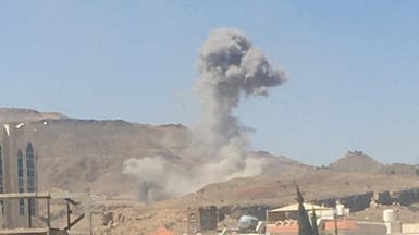 التحالف: دمرنا قدرات تخزين وتركيب الصواريخ الباليستية للحوثي