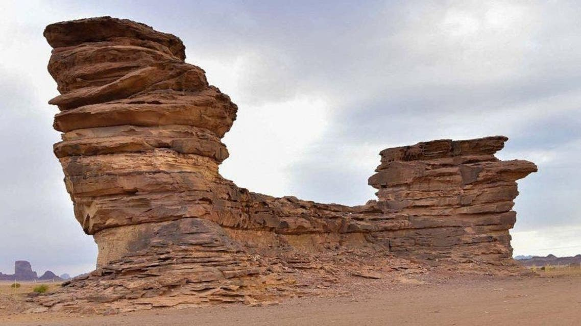 KSA: mountain like a ship