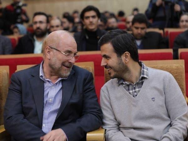 باحث إيراني رحّلته أميركا يفوز بقائمة المتشددين للبرلمان