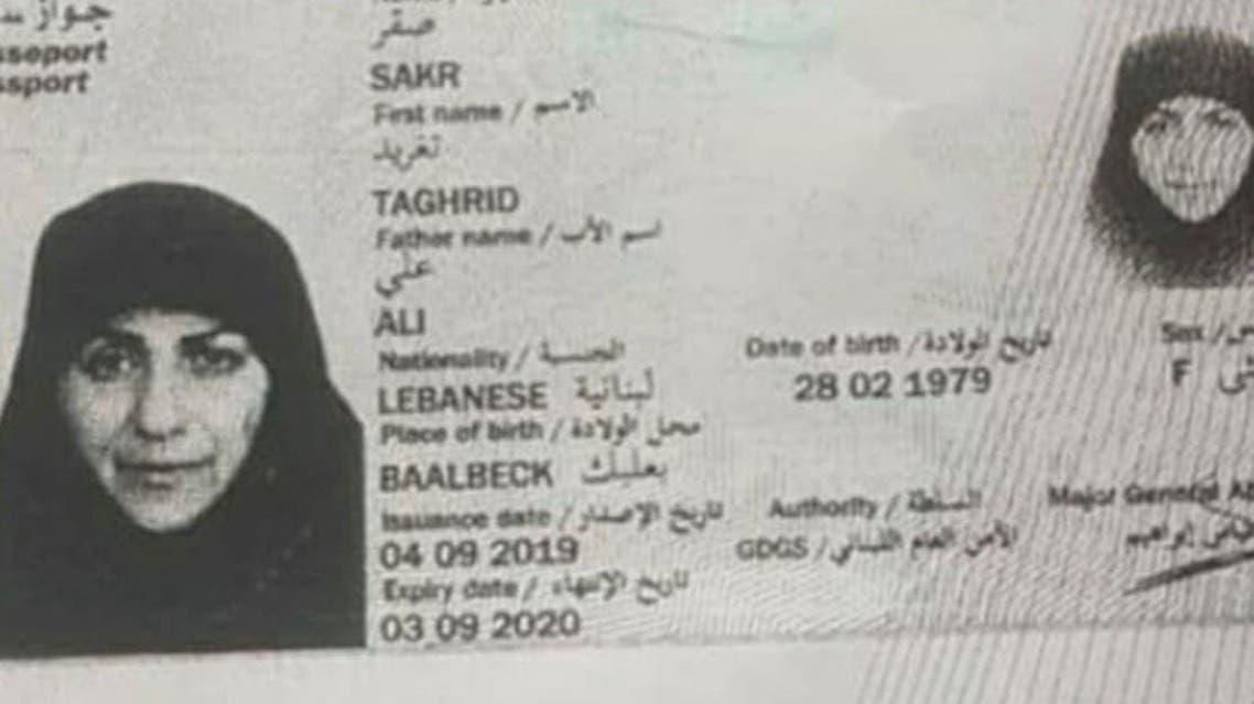 Taghrid Ali Sakr passport photo lebanon