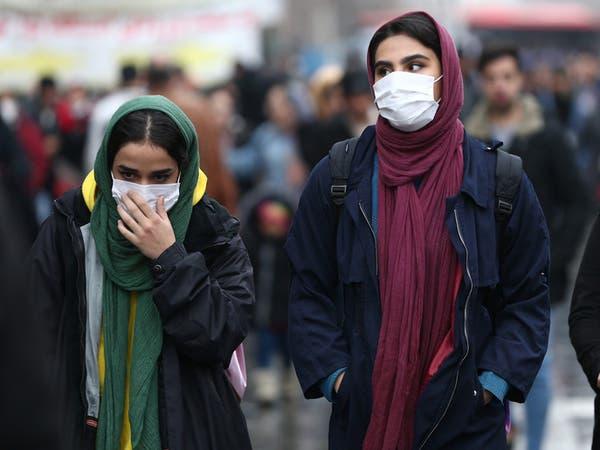 كورونا يواصل نشاطه في إيران.. 26 وفاة و245 مصاباً