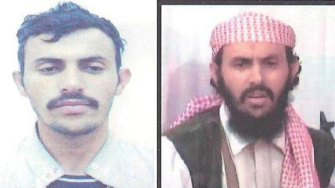 A Yemeni police wanted poster shows different images of Al-Qaeda in the Arabian Peninsula military chief in Yemen Qassim al-Rimi on October 11, 2010. (AFP)