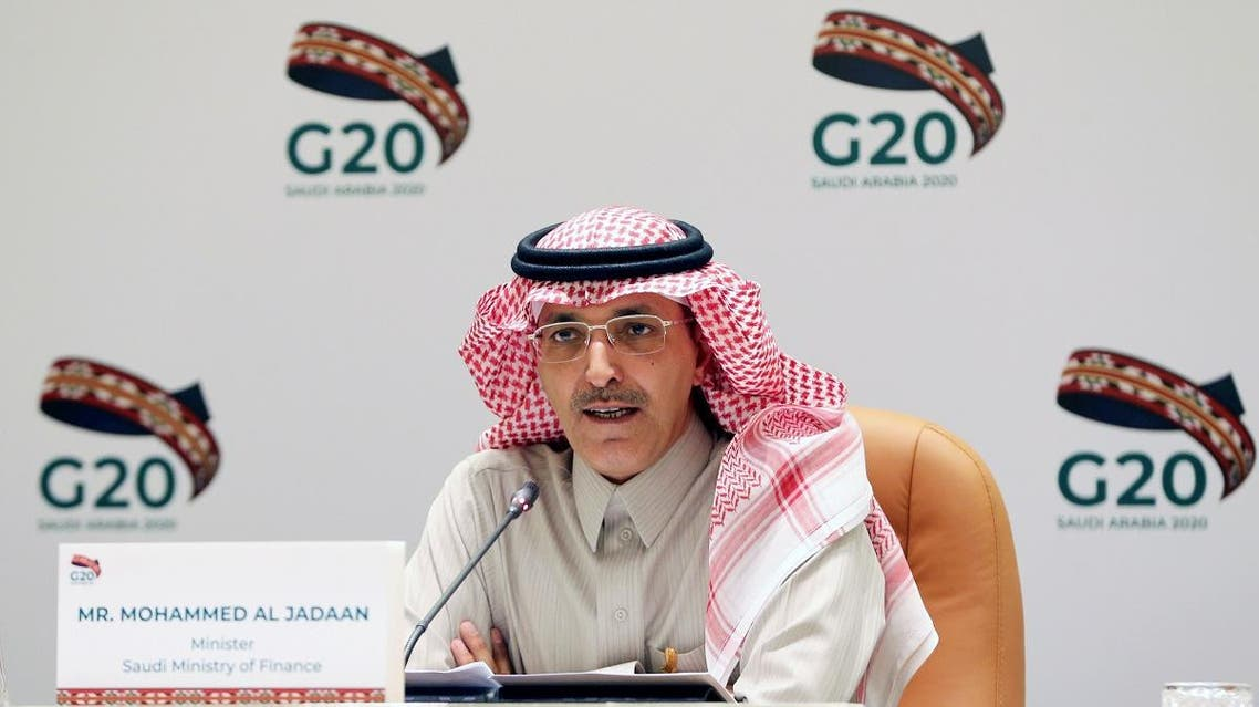 Saudi Minister of Finance Mohammed al-Jadaan speaks during a media conference with Saudi Arabia's central bank governor Ahmed al-Kholifey, in Riyadh, Saudi Arabia, February 23, 2020. (Reuters)