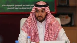 """عبدالعزيز الفيصل يرأس اجتماعاً عن بعد مع أعضاء مجلس إدارة """"التضامن الإسلامي"""""""