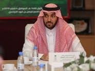 تحويل هيئة الرياضة في السعودية إلى وزارة
