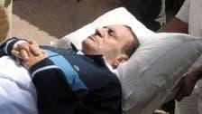 مبارك في العناية المركزة.. ونجله يطلب من متابعيه الدعاء له