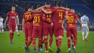 لاعبو روما يتنازلون عن رواتب 4 أشهر لمساعدة النادي