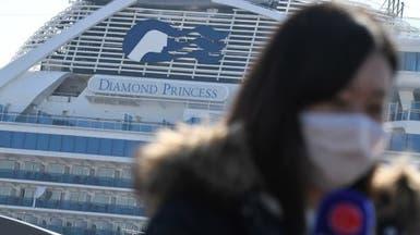 الصحة اليابانية تعتذر.. امرأة مصابة بكورونا غادرت السفينة
