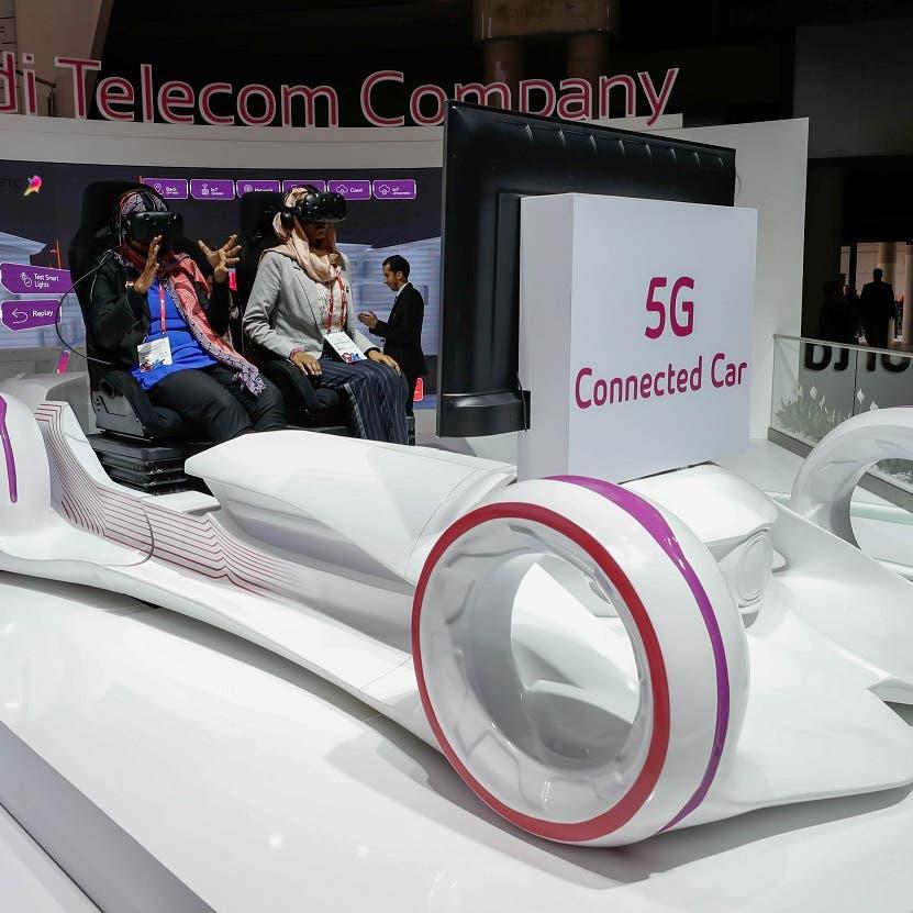 Saudi Arabia ranks 4th globally in 5G technology, 10th in internet speed