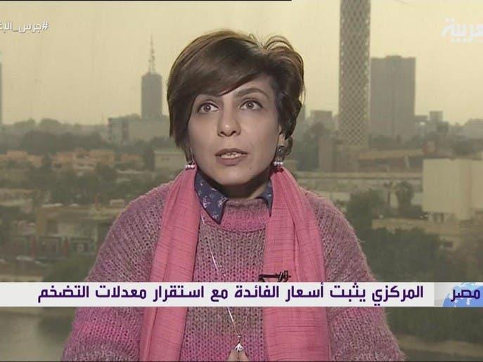 هل يتوقف البنك المركزي المصري عن خفض أسعار الفائدة؟