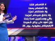 كيف رد العراقيون عبر وسائل التواصل على تغريدات مقتدى الصدر؟