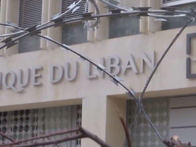 """""""ستاندرد أند بورز"""" تخفّض التصنيف الائتماني للبنان وتحذّر من خفض آخر"""