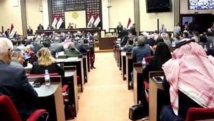 انقسامات حادة بين الكتل السياسية في العراق قبيل جلسة منح الثقة لحكومة علاوي