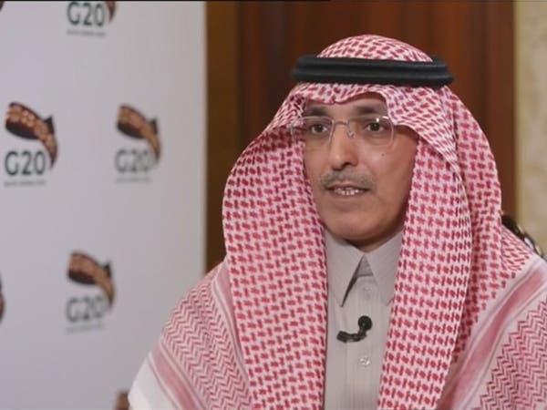 الجدعان للعربية: قطاعات ومحفزات واعدة في اقتصاد السعودية