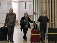 ثاني إصابة بفيروس كورونا المستجد في إسرائيل