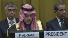 امریکا اور سعودی عرب کے درمیان تزویراتی شراکت پر تبادلہ خیال