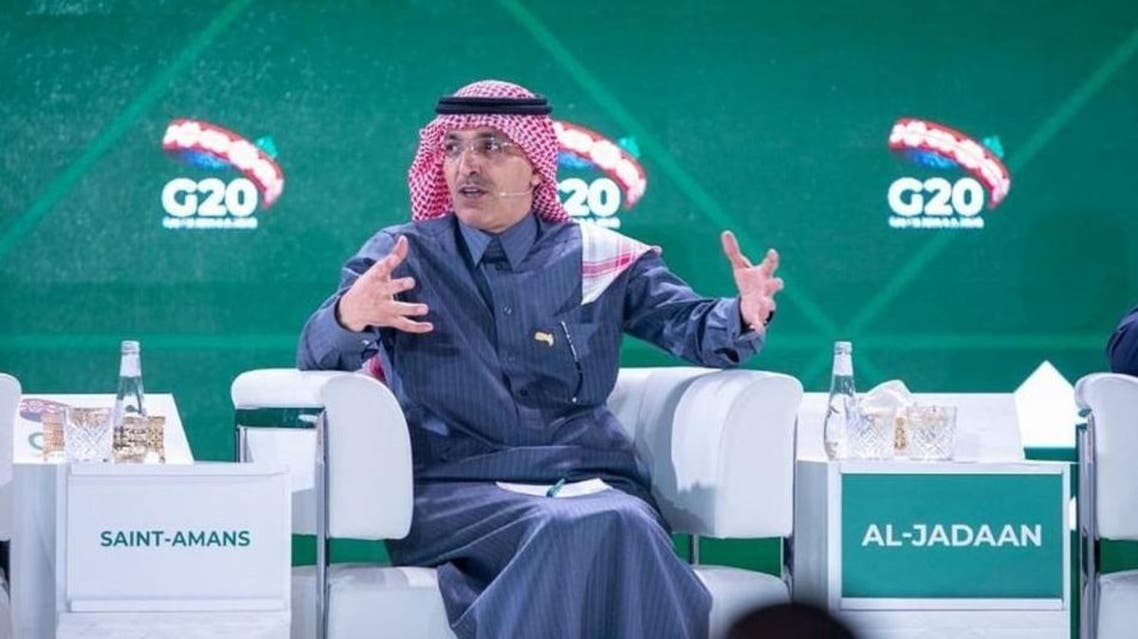 Saudi Finance Minister Mohammed al-Jadaan, hosting the meeting. (Supplied)