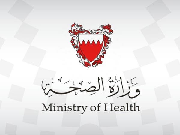 البحرين: 38 إصابة بفيروس كورونا والحالات مستقرة