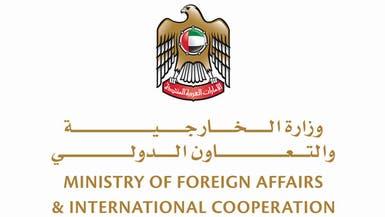 الإمارات تمنع مواطنيها من السفر لإيران وتايلاند بسبب كورونا