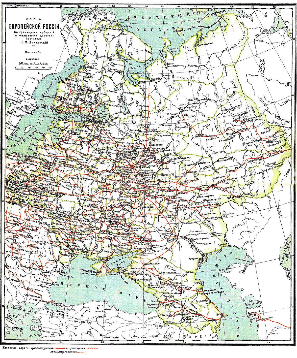 خريطة تبرز توزع خطوط السكك الحديدية بروسيا مطلع القرن 20