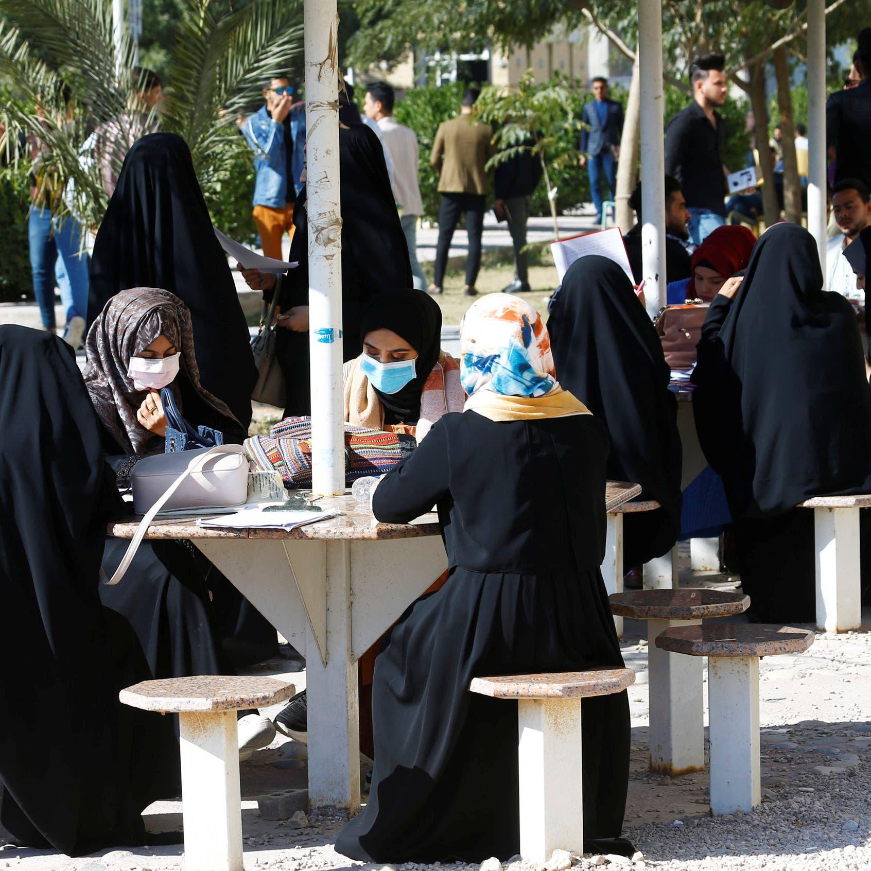 العراق: تعطيل المدارس في محافظة النجف بسبب كورونا