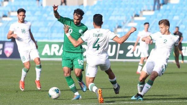 السعودي الشاب يخسر أمام الجزائر ويودع كأس العرب