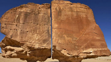 Laser or erosion? Find out what caused the perfect split in Saudi Arabia's Al Naslaa rock